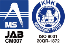 ISO 9001認証