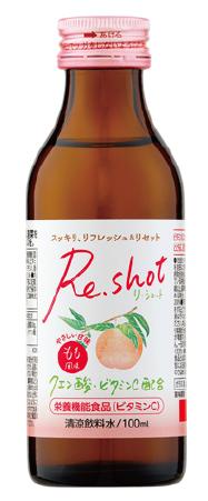 Re.shotもも風味
