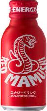 レッドマムシ(ボトル缶)