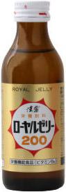 漢薬ローヤルゼリー200